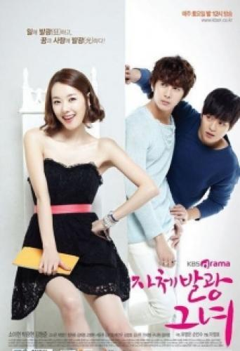 My Shining Girl next episode air date poster