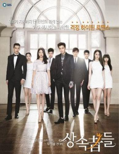 The Heirs next episode air date poster