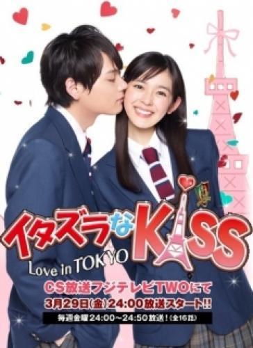 Itazura na Kiss. Love in Tokyo next episode air date poster
