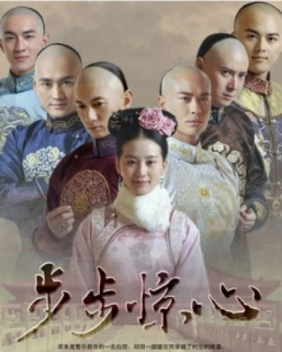 Startling By Each Step next episode air date poster