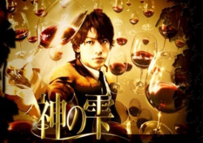 Kami no Shizuku next episode air date poster