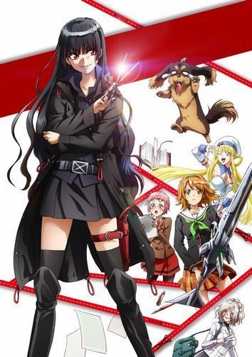 Inu to Hasami wa Tsukaiyō next episode air date poster