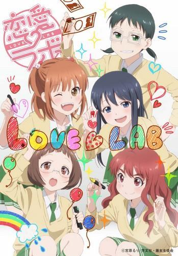 Love Lab next episode air date poster