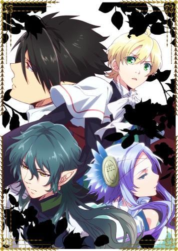 Makai Ōji: Devils and Realist next episode air date poster