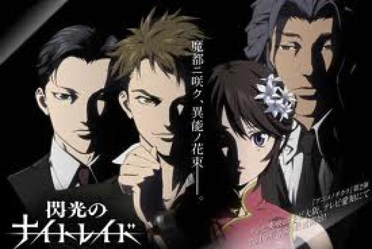 Senkou no Night Raid next episode air date poster