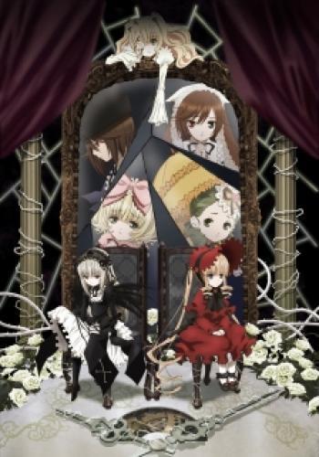 Rozen Maiden (2013) next episode air date poster