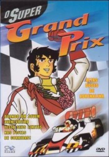 Arrow Emblem – Hawk of the Grand Prix next episode air date poster