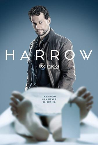 Harrow: A Very British School next episode air date poster