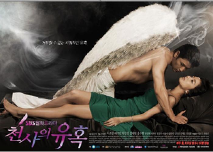 Temptation of an Angel next episode air date poster