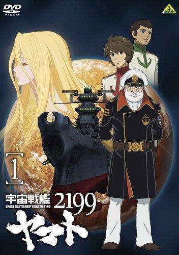 Space Battleship Yamato 2199 next episode air date poster