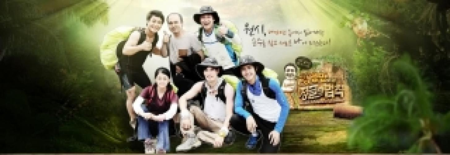 Law of the Jungle Season 1 Air Dates & Countdown