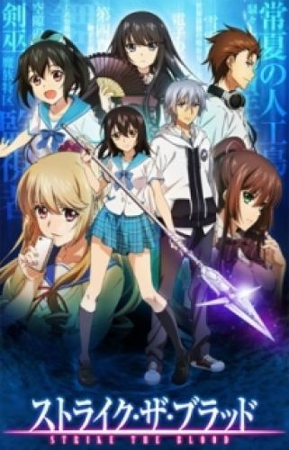Strike the Blood next episode air date poster