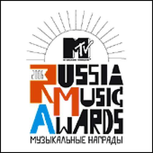 MTV Russia Music Awards next episode air date poster