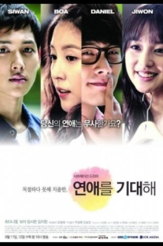 Waiting for love next episode air date poster