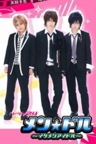 Mendol next episode air date poster