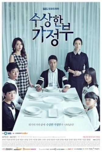 Suspicious Housekeeper next episode air date poster