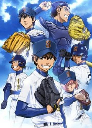 Ace of Diamond next episode air date poster