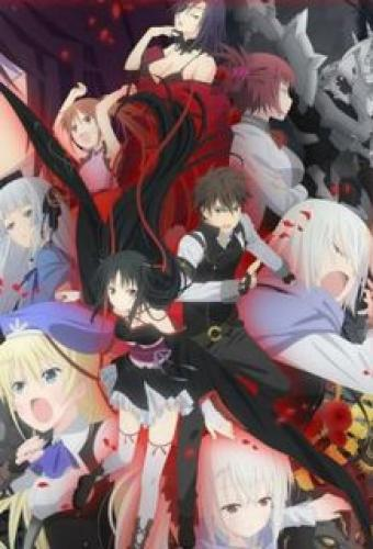 Unbreakable Machine-Doll next episode air date poster