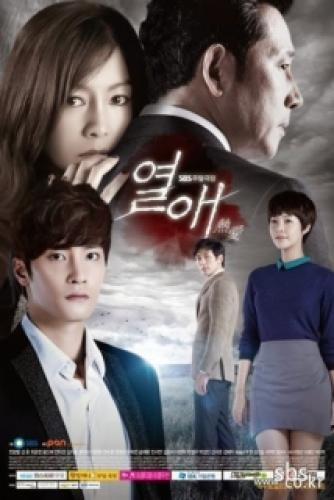 Passionate Love next episode air date poster