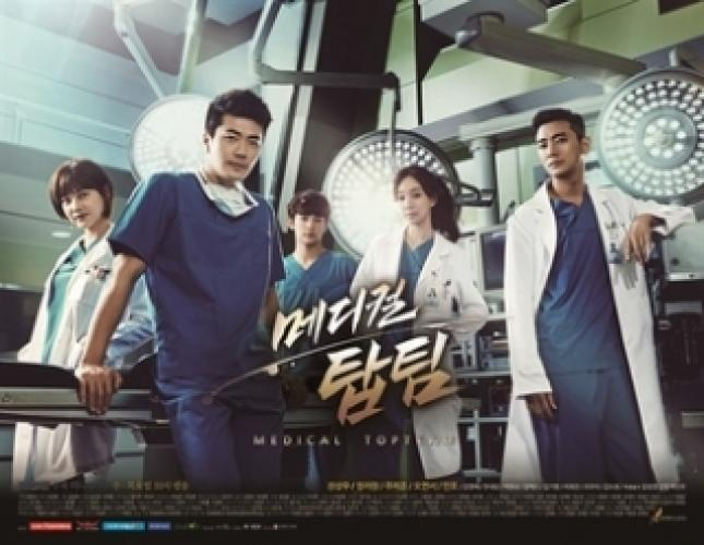 Medical Top Team next episode air date poster