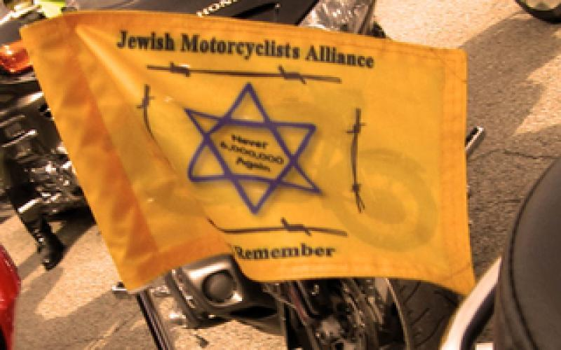 Jews on Bikes next episode air date poster