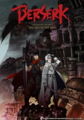 Berserk: Golden Age Arc next episode air date poster