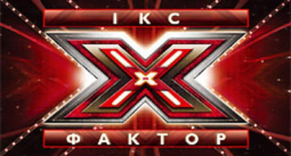 X-Factor UA next episode air date poster