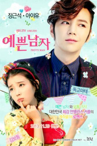 Pretty Boy next episode air date poster