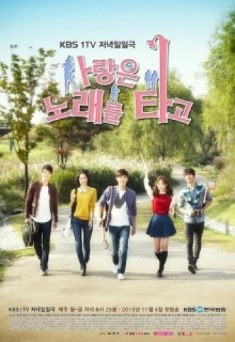Melody of Love next episode air date poster