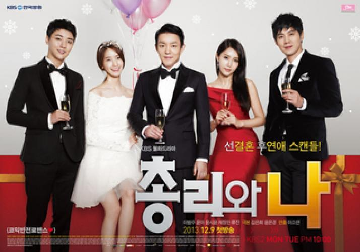 The Prime Minister and I next episode air date poster