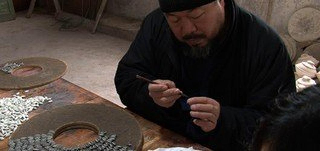Ai Weiwei: Never Sorry next episode air date poster
