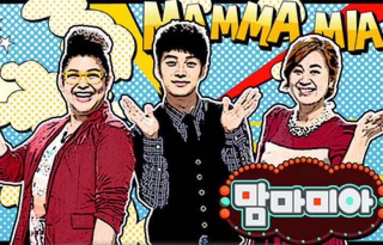 Mamma Mia (맘마미아) next episode air date poster