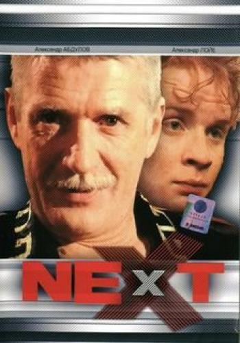 Next/Следующий next episode air date poster