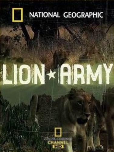 Lion Army: Battle to Survive next episode air date poster
