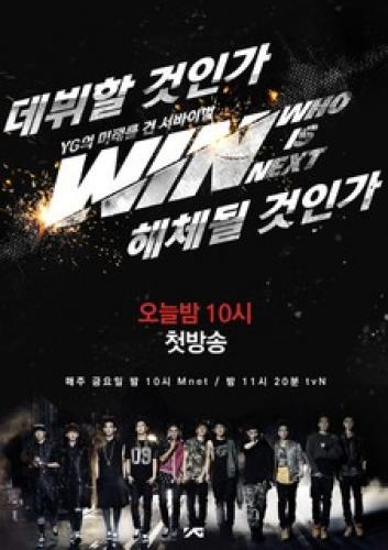 WIN: Who is Next? next episode air date poster