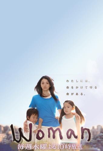 Woman next episode air date poster