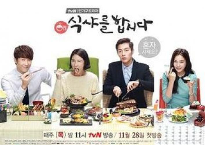 Let's eat next episode air date poster
