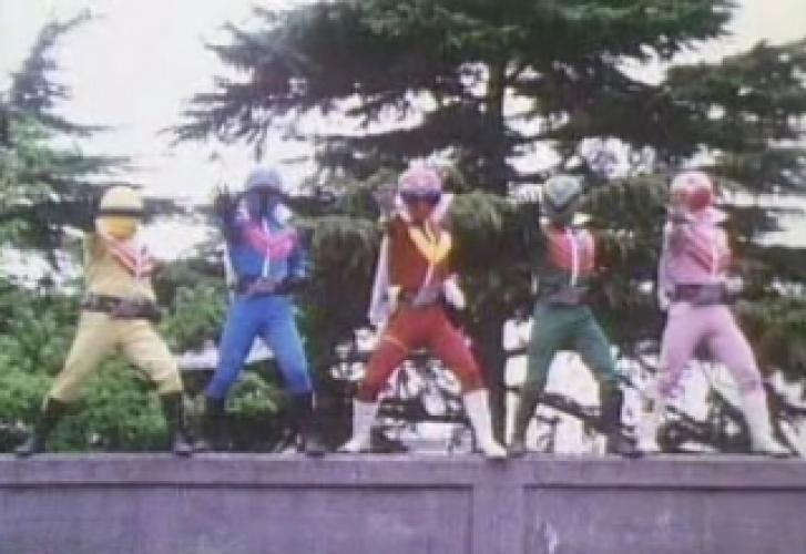 Himitsu Sentai Goranger next episode air date poster