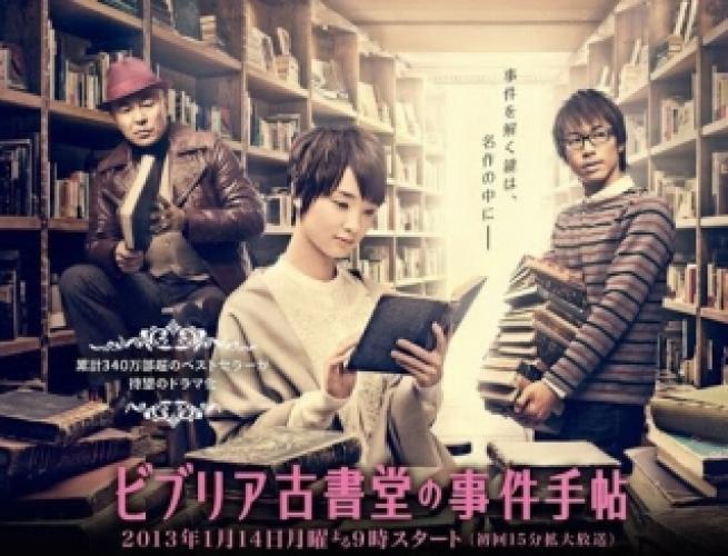 Biblia Koshodō no Jiken Techō next episode air date poster