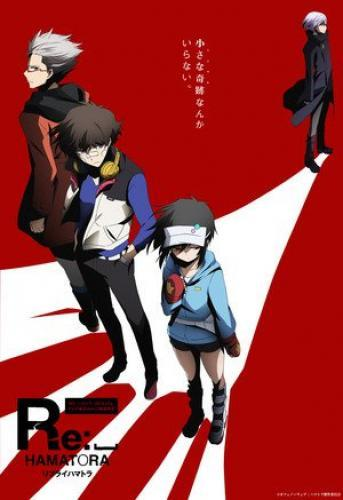 Hamatora next episode air date poster