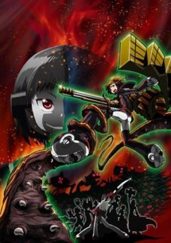 Nobunagun next episode air date poster