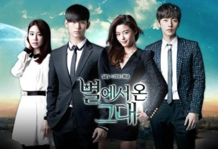 you who came from the stars next episode air date poster