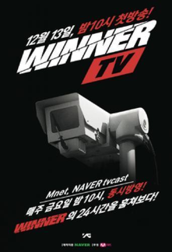 WINNER TV next episode air date poster