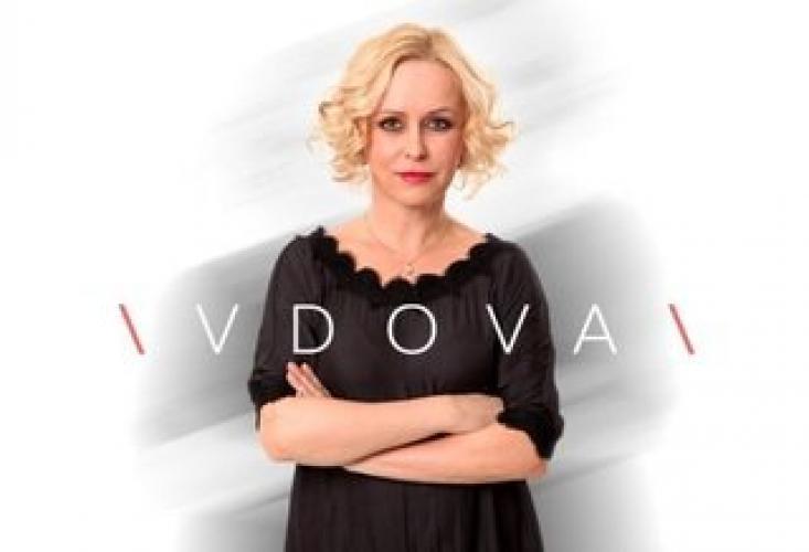 Vdova next episode air date poster