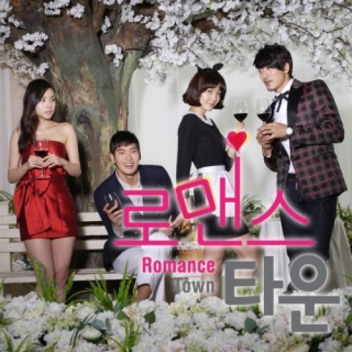 Romance Town next episode air date poster