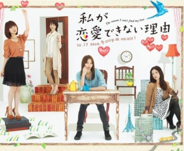 Watashi ga renai dekinai riyuu next episode air date poster