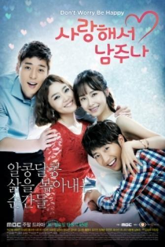 A Little Love Never Hurts next episode air date poster