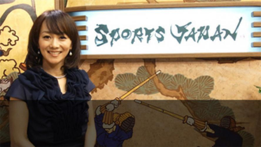 Sports Japan next episode air date poster