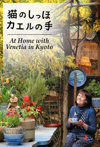 At Home with Venetia in Kyoto next episode air date poster