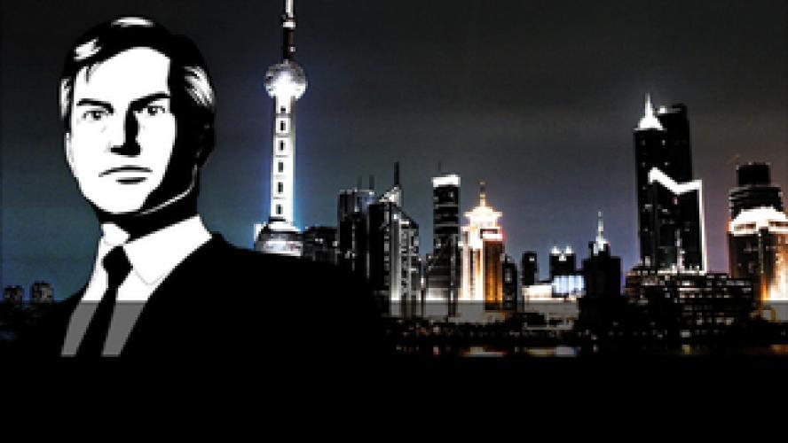Shima Kosaku's Asian Entrepreneurs next episode air date poster